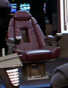 Captain chair is a power position